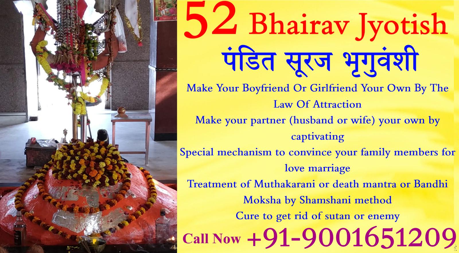 Mantra to make husband come back